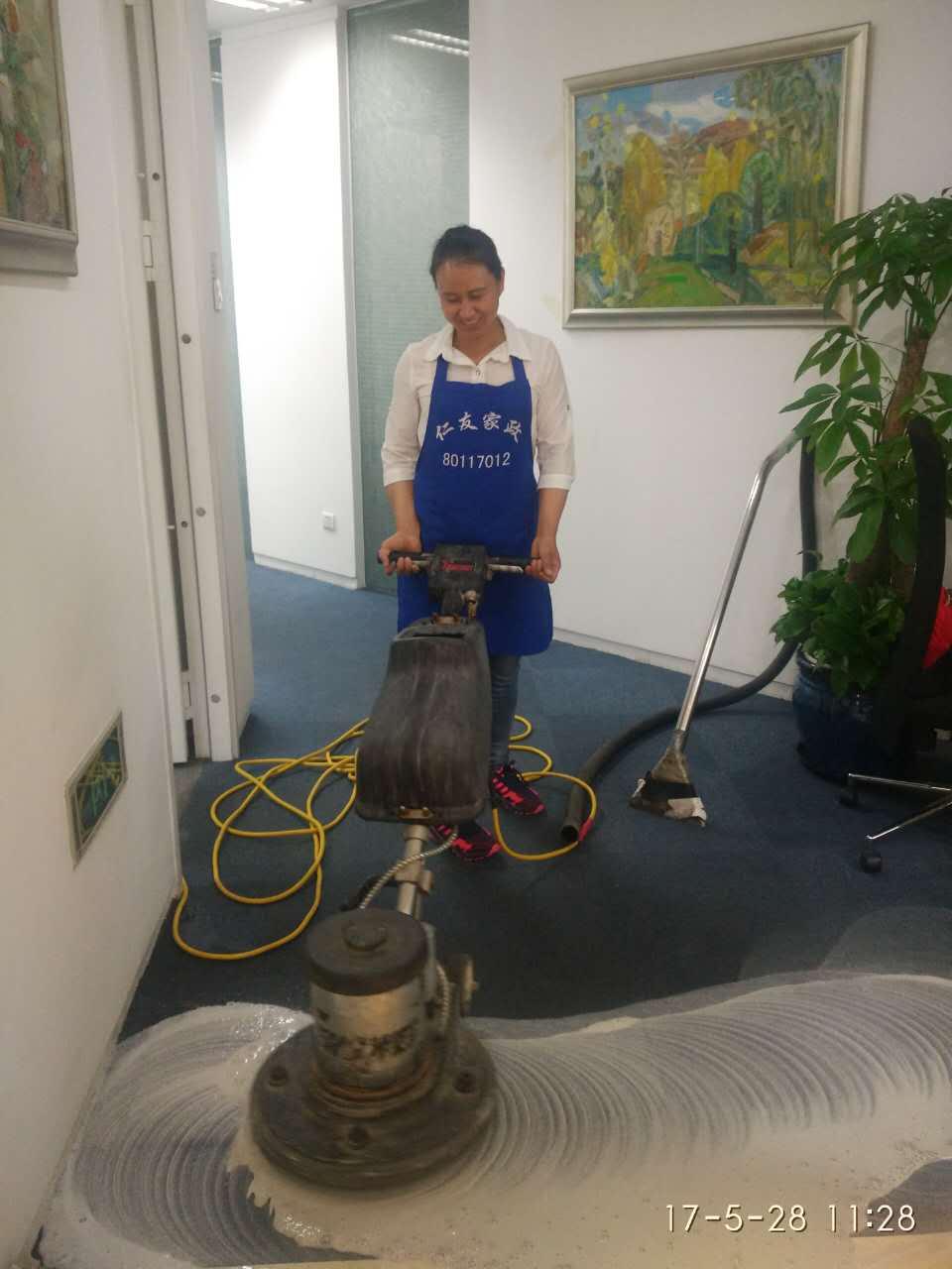 泰禾清洗地毯